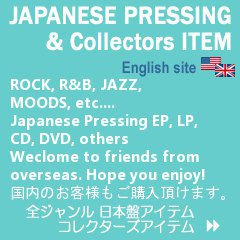 JAPANESE PRESSING SITE