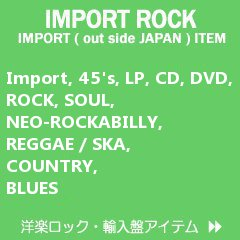 IMPORT ROCK SITE