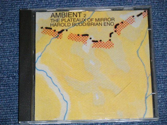 Harold Budd Brian Eno The Pearl