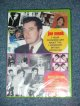 JOE MEEK & LARRY PARNES - 1 HOUR DOCUMENTARY ABOUT THE LEGENDARY BRITISH PRODUCER  ( NEW DVD-R)  / EUROPE DVD-R
