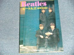 画像1: The BEATLES - 豪華写真集 (Ex++ ) /1976  JAPAN Used   BOOK