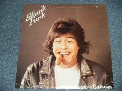 """画像1: SKUNK FUNK - WOULDN'T GIVE A DAMN   (SEALED ) / US AMERICA REISSUE """"BRAND NEW SEALED"""" LP"""