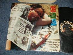 画像1: Root Boy Slim & The Sex Change Band - Left For Dead  (MINT/MINT- Looks:Ex+++)  / 1987 US AMERICA ORIGINAL Used LP
