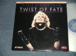"画像1: OLIVIA NEWTON-JOHN - TWIST OF FATE (Ex++/MINT)  / 1984 US AMERICA ORIGINAL ""NTSC SYSTEM"" LaserDisc"