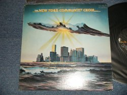 "画像1: NEW YORK COMMUNITY CHOIR - NEW YORK COMMUNITY CHOIR (Ex++/MINT-) / 1977 US AMERICA ORIGINAL ""PROMO"" Used LP"