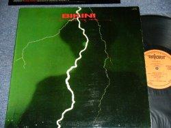 画像1: BIKINI (HUNGARIAN ROCK) - Ha Volna Még Idõm (MINT/MINT) / 1988 Hungary ORIGINAL Used LP