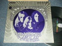 """画像1: BLUE CHEER -  VINCEBUS ERUPTUM (Ex+++/Ex++ Looks:MINT-) / 1968 US ORIGINAL """"TEXTURED COVER"""" STEREO Used LP"""