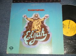"画像1: ELIJAH - ELIJAH(Producer  Al Kooper)  (Ex++/MINT- Cutout for PROMO, EDSP) / 1973 US AMERICA ORIGINAL ""PROMO Used LP"