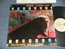 画像1: GREG COPELAND - REVENGE WILL COME (With DANNY KORTCHMAR) (MINT/MINT) / 1982 US AMERICA ORIGINAL Used LP