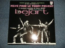"画像2: PIERRE HENRY, MICHEL COLOMBIER - MESSE POUR  LE TEMPS PRESENT  (new) / 1997 FRANCE FRENCH ""BRAND NEW"" 2-LP"