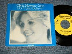 """画像1: OLIVIA NEWTON-JOHN - DON'T STOP BELIEVIN' (Ex++/Ex+++) / 1976 US AMERICA ORIGINAL """"PROMO ONLY SAME FLIP"""" Used 7"""" 45rpm Single with PICTURE SLEEVE"""