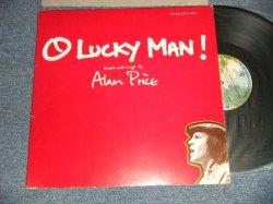 画像1: ALAN PRICE (The ANIMALS) - O LUCKY MAN! (Ex+++/MINT-) / 1973 US AMERICA ORIGINAL Used LP