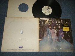 """画像1: TIN TIN - ASTRAL TAXI (Ex/Ex+++EDSP, WOFC, WOBC, STOFC, WOL) / 1971 US AMERICA ORIGINAL """"WHITE LABEL PROMO"""" Used LP"""