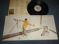 画像1: PAUL McCARTNEY (of THE BEATLES) - PIPES OF PEACE (Ex+++/Ex+++ Looks:Ex+) / 1983 UK ENGLAND ORIGINAL Used LP