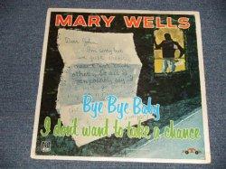 """画像1: MARY WELLS - BYE BYE BABY - I DON'T WANT TO TAKE A CHANCE (SEALED) / 1981 Version US AMERICA REISSUE """"BRAND NEW SEALED"""" LP"""