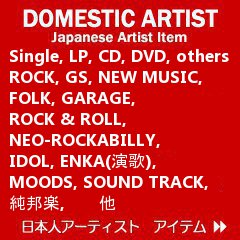 DOMESTIC ARTIST SITE