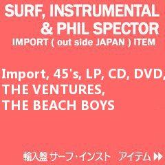 SURF SITE